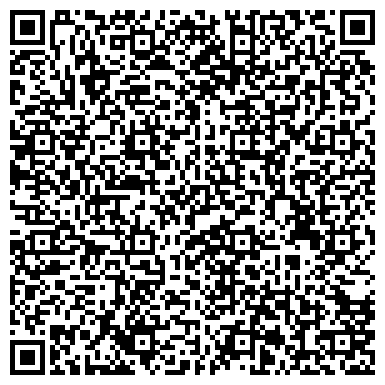 QR-код с контактной информацией организации Taylar Company (Тейлор Компани), ТОО