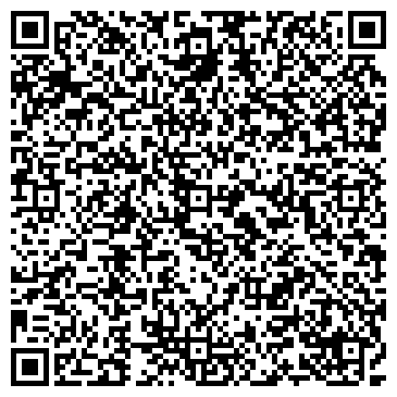 QR-код с контактной информацией организации TGL Kazakhstan (ТиДжиЭл Казахстан), ТОО