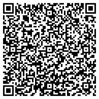 QR-код с контактной информацией организации Удей, ТОО
