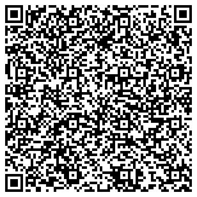 QR-код с контактной информацией организации M+S Transport (М+С Транспорт), ТОО
