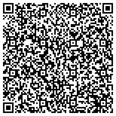 QR-код с контактной информацией организации КАЗ-ФЛОР ТРАНС, транспортная компания, ТОО