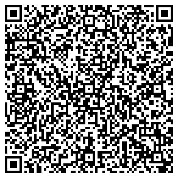 QR-код с контактной информацией организации STL Astana (СТЛ Астана), ТОО
