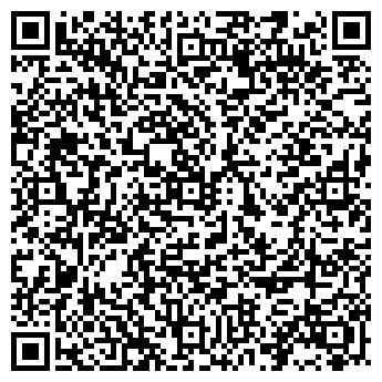 QR-код с контактной информацией организации BMCUB (БМКУБ), ТОО