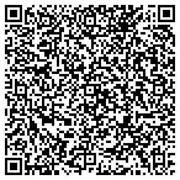 QR-код с контактной информацией организации Вертикаль сервис, ТОО