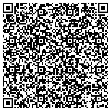 QR-код с контактной информацией организации Науразбаева Г.Т., транспортная компания, ИП