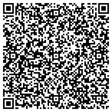 QR-код с контактной информацией организации KRG Trans, ТОО