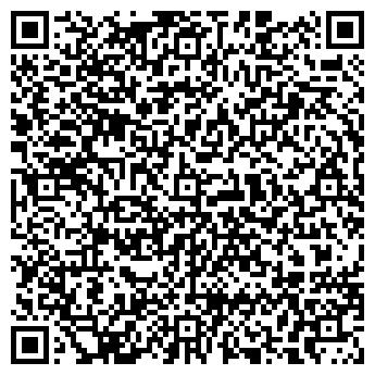 QR-код с контактной информацией организации Даникеров,ИП