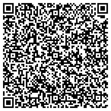 QR-код с контактной информацией организации Aqualife (Акуалайф), ТОО