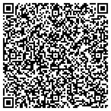 QR-код с контактной информацией организации Good Way Logistik (Гуд Вей Логистик), ТОО