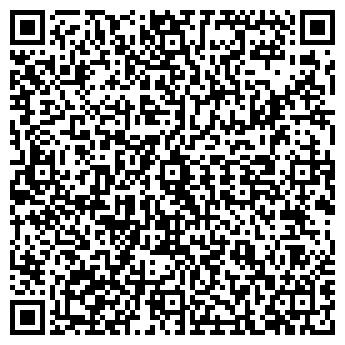 QR-код с контактной информацией организации Комкарго, ООО