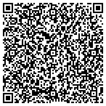 QR-код с контактной информацией организации АПС, ТОО