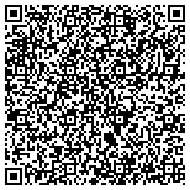 QR-код с контактной информацией организации Scan Global Logistics (Скан Глобал Логистикс), ТОО