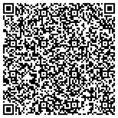 QR-код с контактной информацией организации Gosselin Kazakhstan (Госселин Казахстан), ТОО