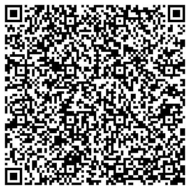 QR-код с контактной информацией организации Dala-Trans (Дала-Транс), ТОО