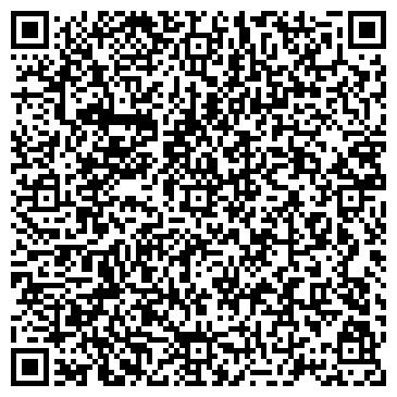 QR-код с контактной информацией организации Трансшипинг, ТОО