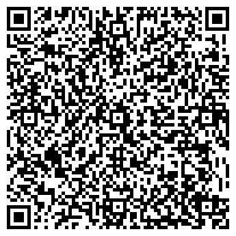 QR-код с контактной информацией организации Шаматранс, ТОО