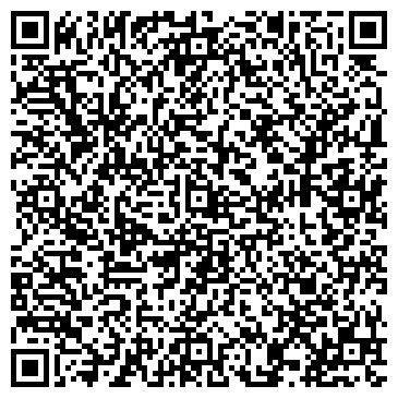 QR-код с контактной информацией организации Алуа Терминал (ALUA TERMINAL), ТОО