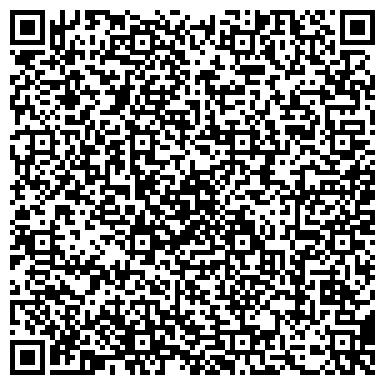 QR-код с контактной информацией организации Union International (Юнион Интернешинэл), ТОО