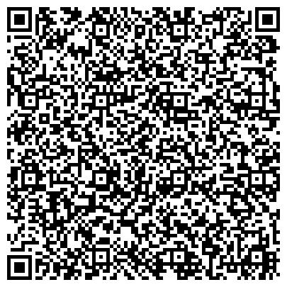 QR-код с контактной информацией организации Accounting & Transportation (Акаутин энд транспортаишон), ТОО