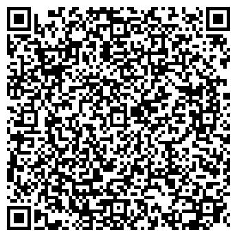 QR-код с контактной информацией организации СТК Макалу,ТОО