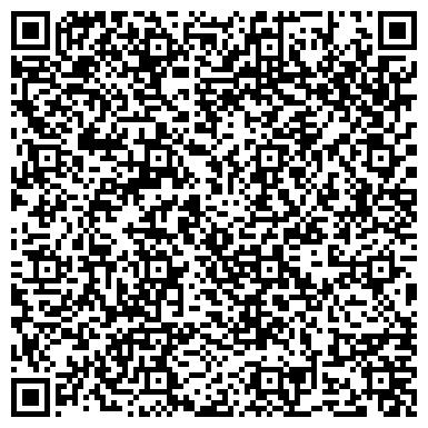 QR-код с контактной информацией организации Bravis Alliance (Бравис Альянс), ТОО