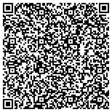 QR-код с контактной информацией организации Fedex-Emex (Федекс-Емекс), ТОО