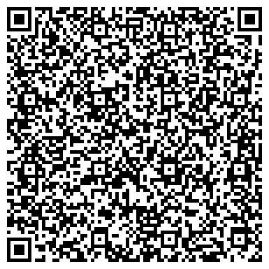QR-код с контактной информацией организации Asia logistics kz ltd (Азия логистик кз лтд), ТОО
