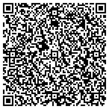 QR-код с контактной информацией организации Lion graps company (Лион грапс компани), ТОО
