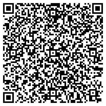 QR-код с контактной информацией организации Элит Регион, ТОО
