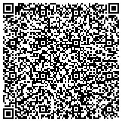 QR-код с контактной информацией организации Saga terminal logistics (Сага терминал логистикс)