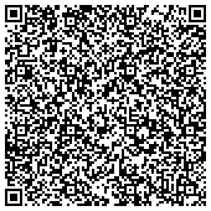 QR-код с контактной информацией организации TK cargo shipment (ТК карчо шыпмент), транспортно-экспедиторская компания, ТОО