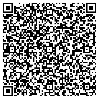 QR-код с контактной информацией организации Алматы Райзе Бус, ТОО