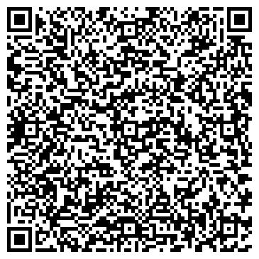 QR-код с контактной информацией организации KZ Cargo (КЗ Карго), ТОО
