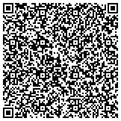 QR-код с контактной информацией организации Dnt экспресс (Днт экспресс), транспортно-экспедиторская компания, ТОО