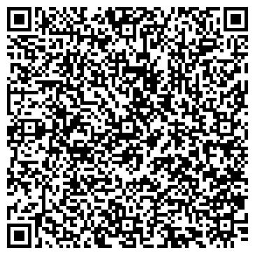 QR-код с контактной информацией организации Cargo Truck (Карго Трак), ТОО