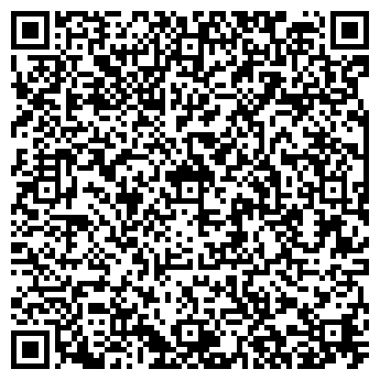 QR-код с контактной информацией организации Инком Транс, ТОО