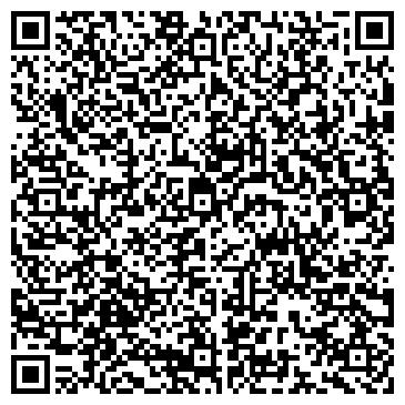 QR-код с контактной информацией организации Байт-Транзит-Казахстан, ТОО