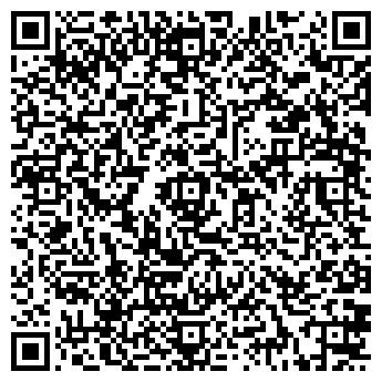 QR-код с контактной информацией организации Rainbow (Рэйнбоу), ТОО