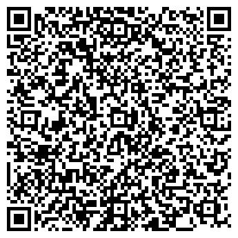 QR-код с контактной информацией организации Нак-Бастион, ТОО