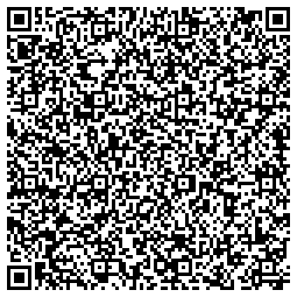 QR-код с контактной информацией организации Dostyk trans logistic kz (Достык транс логистикс кз), транспортно-экспедиторская компания, ТОО