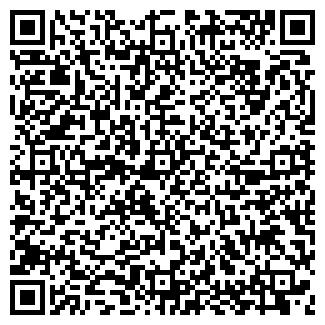 QR-код с контактной информацией организации АНТ, ТОО