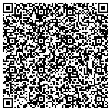 QR-код с контактной информацией организации SM транссервис, транспортно-экспедиторская компания, ТОО
