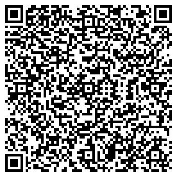 QR-код с контактной информацией организации Вендиго, ЗАО