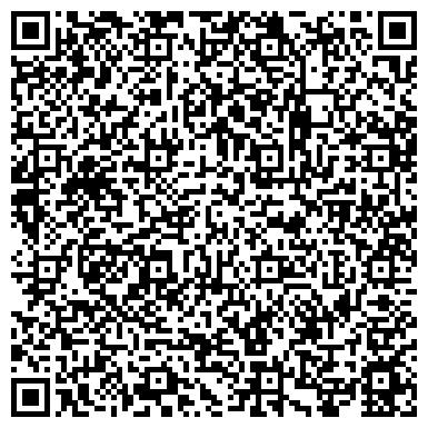 QR-код с контактной информацией организации СБ-Транс, иностранное предприятие