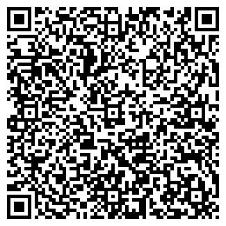 QR-код с контактной информацией организации Стартэкс