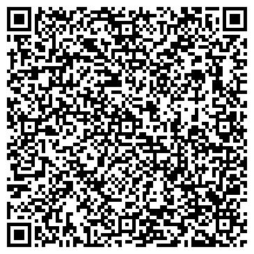 QR-код с контактной информацией организации Стройторгкомплект, УП