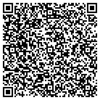 QR-код с контактной информацией организации Бофорти, ЧУП