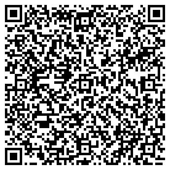 QR-код с контактной информацией организации ВаДи, ОДО