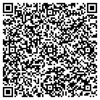 QR-код с контактной информацией организации Хардекс, ЧП
