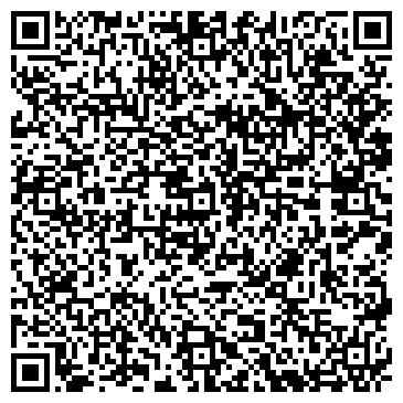 QR-код с контактной информацией организации Отделение БелЖД Минское, УП